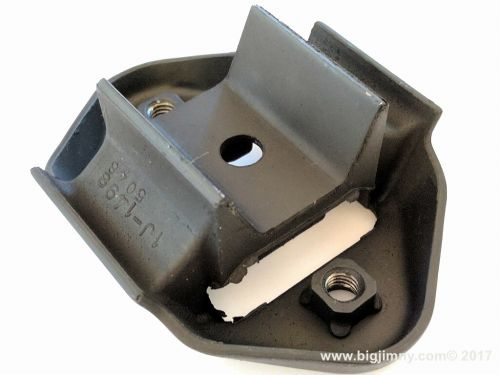 Engine Mount - Rear (Gearbox mount) - Type 1